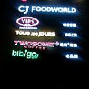 CJ FOOD WORLD 丽都店