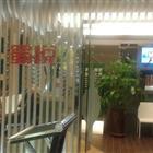 远大蜀悦餐厅 远大购物中心南岗店