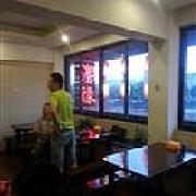 湘缘饭店 紫荆花北路店