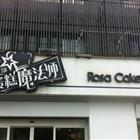 罗莎蛋糕 四方坪店
