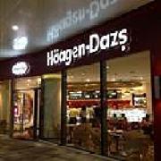 哈根达斯 城西银泰店