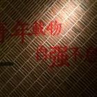 青年餐厅 天津远洋未来广场店