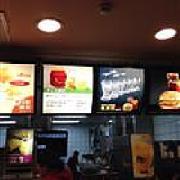 麦当劳 南站2号店