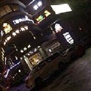 UNCLE MARTIN安可马丁西餐酒廊