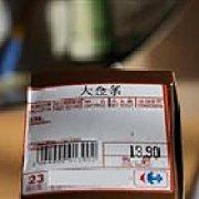 家乐福超市面包房 白石桥店
