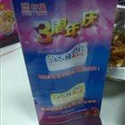 虾巢香辣虾 明珠店