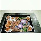 禾悦韩式自助烤肉 德阳店