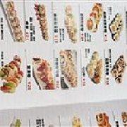 鲜目录外带寿司 九堡店