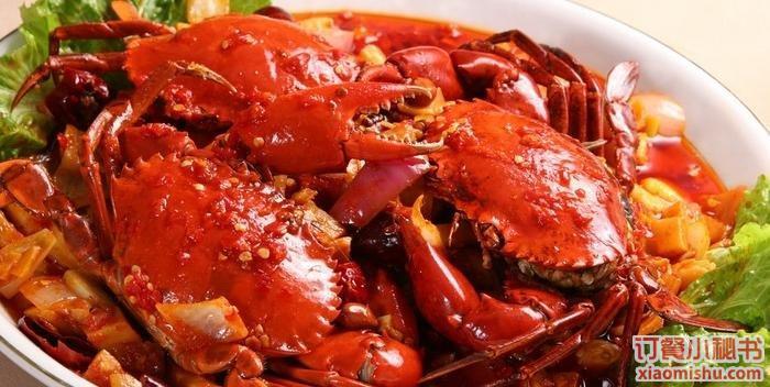 上海学俊宋记香辣蟹