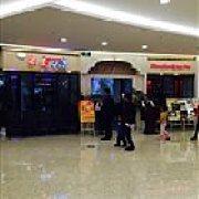 二十柒 爱琴海购物公园店