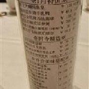 龙庭琇厨·海派粤式融合菜 广州分店