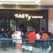 西堤厚牛排 北京大兴宜家店
