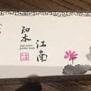 知水江南餐厅 仙台大街店