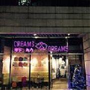 CREAMS&DREAMS 零下一九六冰淇淋