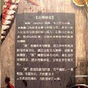 戏锅Seepot 湖明店
