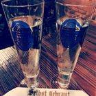 森克德国啤酒餐厅