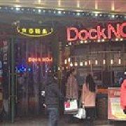 六号码头海鲜餐厅 大上海城店