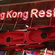 千日贺茶餐厅 柏威年购物广场店