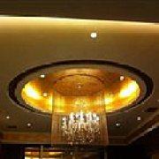 华侨豪生大酒店中式零点自助餐厅