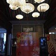 玖间堂庭院餐厅 莫干山路店