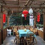 和鼎花园餐厅