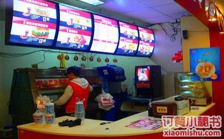 杭州派乐汉堡