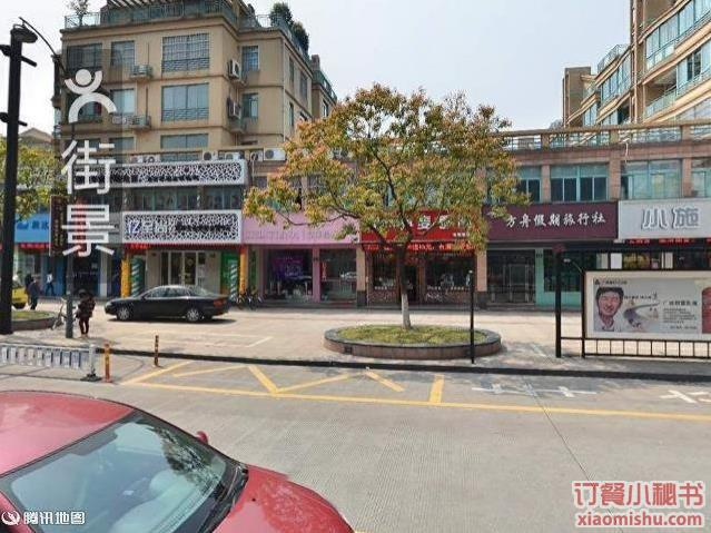 杭州麦香园