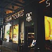 蒸年青STEAM YOUNG 杭州湖滨店