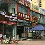 老北京烤鸭 二三街店