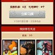刘记小火锅 育青路店
