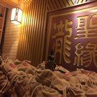 泷圣缘生态禅茶馆
