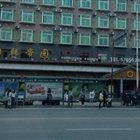 韩帝园烤肉 顺城店