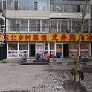 老东北乡村菜馆