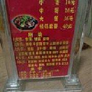 重庆鸡公煲 平房分店