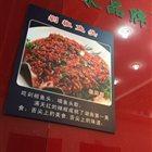 韶山湘菜居