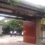 九江鸡鱼馆