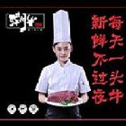 潮牛庄园  鲜牛肉火锅 加州店