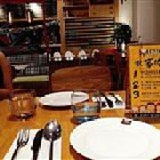 巴贝拉意式餐厅