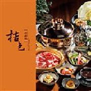 桔色涮涮锅 骏豪美食汇店
