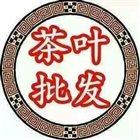 广盛源茶社