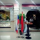 俄式厨房 凯德广场店