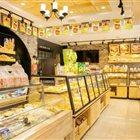 爱心饼屋 三中店