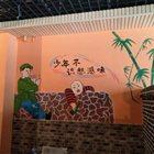 王老六铁锅炖鱼 大西店