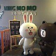 KING MO MO宽炉烤肉
