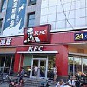 肯德基 广州路店