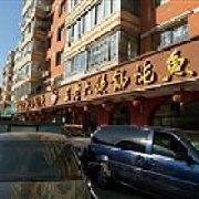 王老六铁锅炖鱼 新开路店