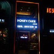 Honey cake小多手作 祖庙店