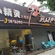 漫天香手抓小龙虾 香洲店