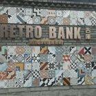古库餐厅小酒馆-Retrobank