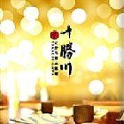 十勝川日本料理 禅城店